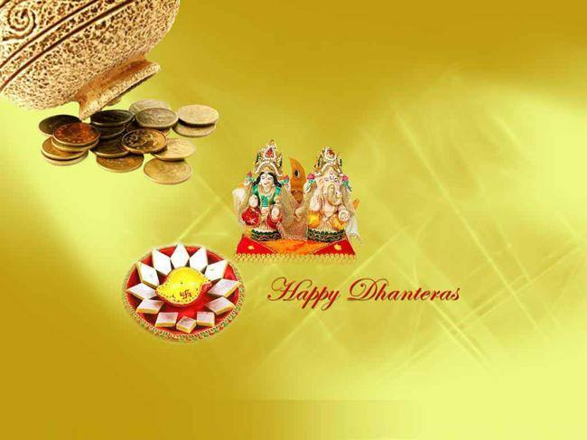 Happy-Dhanteras-2016-jpg