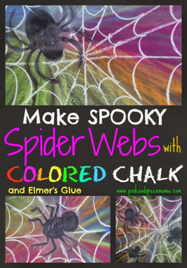 Colored Chalk and Glue spider Collage-jpg