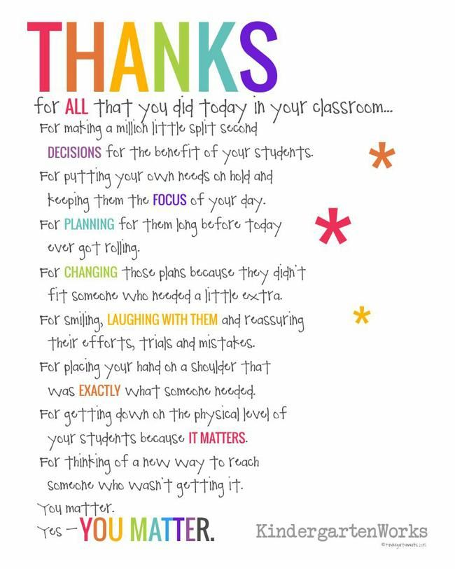 Teacher-Appreciation-Poem-jpg