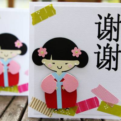 A Chinese Thank You Card with Washi Tape {Card Ideas}