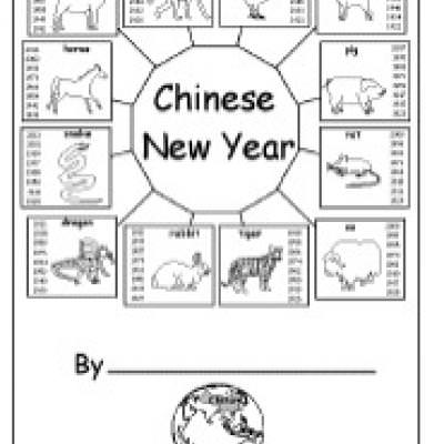 Chinese New Year Activity Book | Tip Junkie