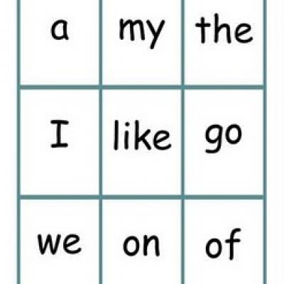 Printable High Frequency Words {Printable Flashcards}
